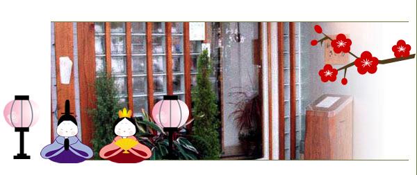 和食 蒲田 日本酒 日本食 焼酎 懐石|季節のイメージ画像