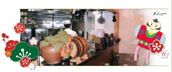 和食 蒲田 日本酒 日本食 焼酎 懐石|さいか|季節のイメージ画像